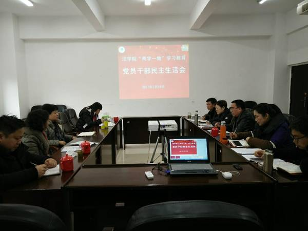 http://news.gznu.edu.cn/_mediafile/news/2017/01/14/3m0pyaevje.jpg